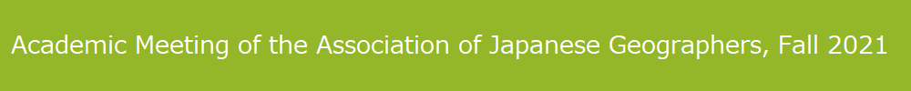 The Association of Japanese Geographers
