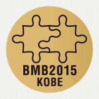 BMB2015(第38回日本分子生物学会年会、第88回日本生化学会大会 合同大会)