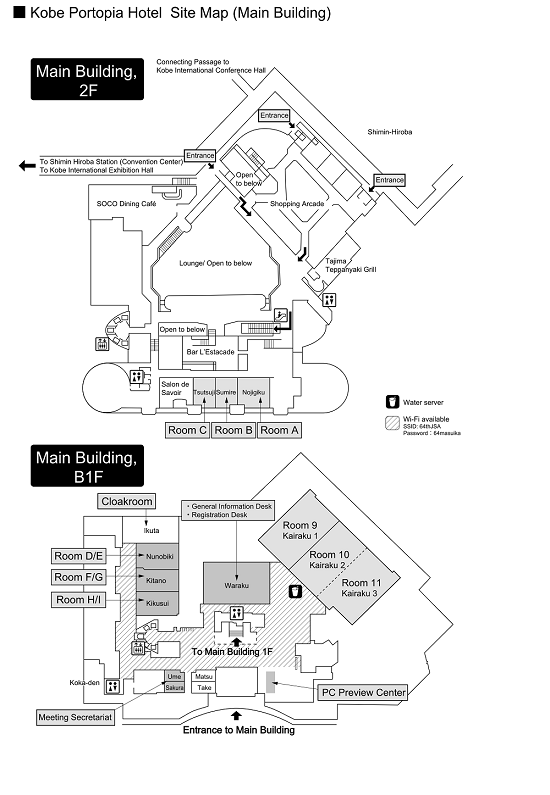 Kobe Portopia Hotel Site Map(Main Building)