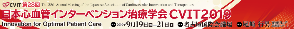 The 28th Annual Meeting of the Japanese Association of Cardiovascular Intervention and Therapeutics