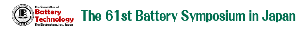 The 61st Battery Symposium in Japan