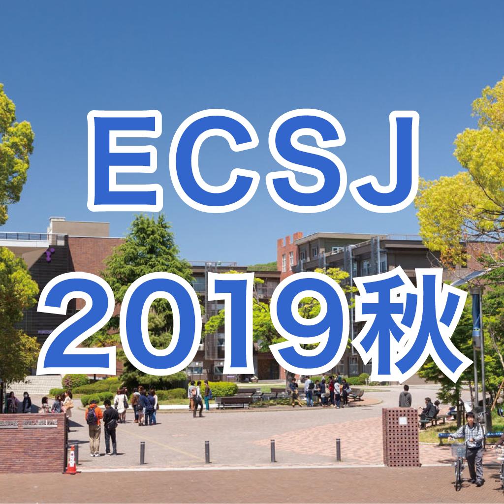 ECSJ Fall Meeting, 2019