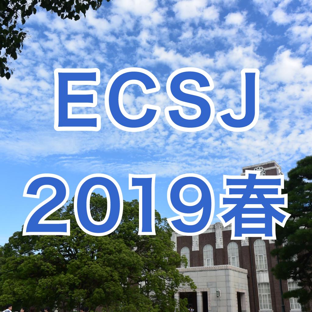 The 86th ECSJ Spring Meeting
