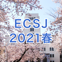 The 88th ECSJ Spring Meeting