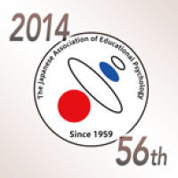The 56th meeting of the Japanese association of educational psychology