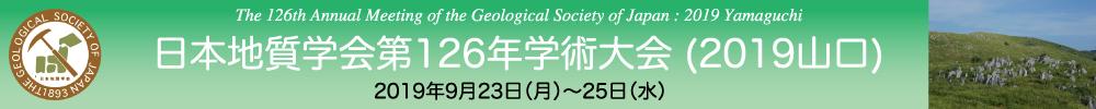 126th JGS: 2019 Yamaguchi, YAMAGUCHI