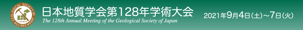 The Geological Society of Japan