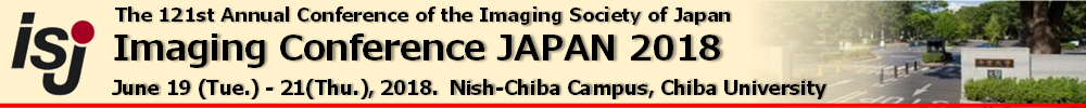 Imaging Conference JAPAN 2018
