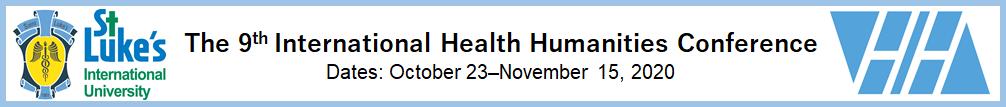 IHHC2020-Header-ENG-1106