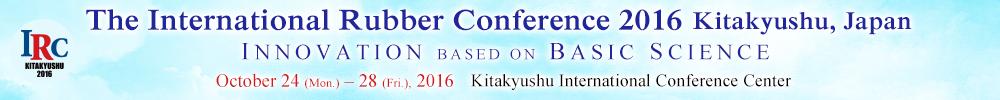 IRC 2016 Kitakyushu