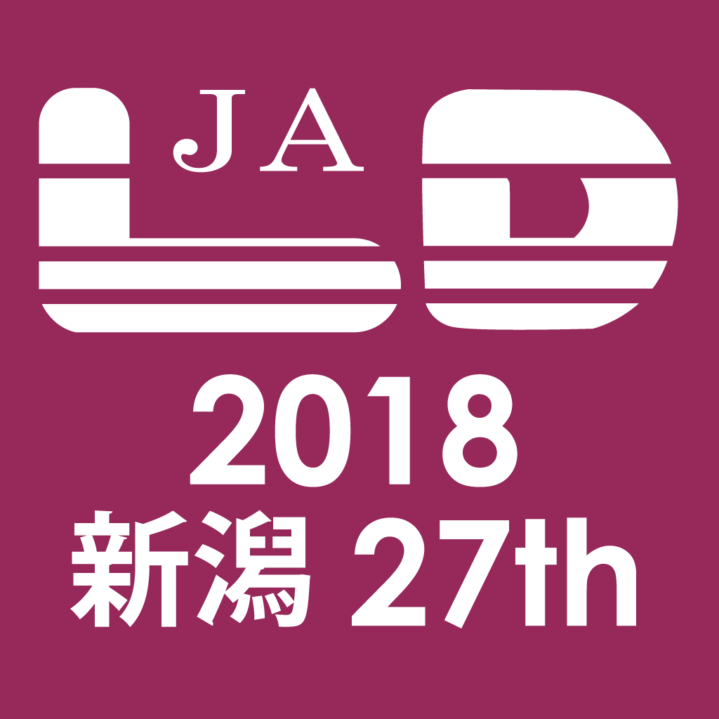一般社団法人日本LD学会 第27回大会(新潟)