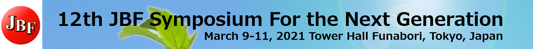 Japan Bioanalysis Forum