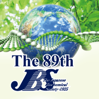 The 89th Annual Meeting of JBS