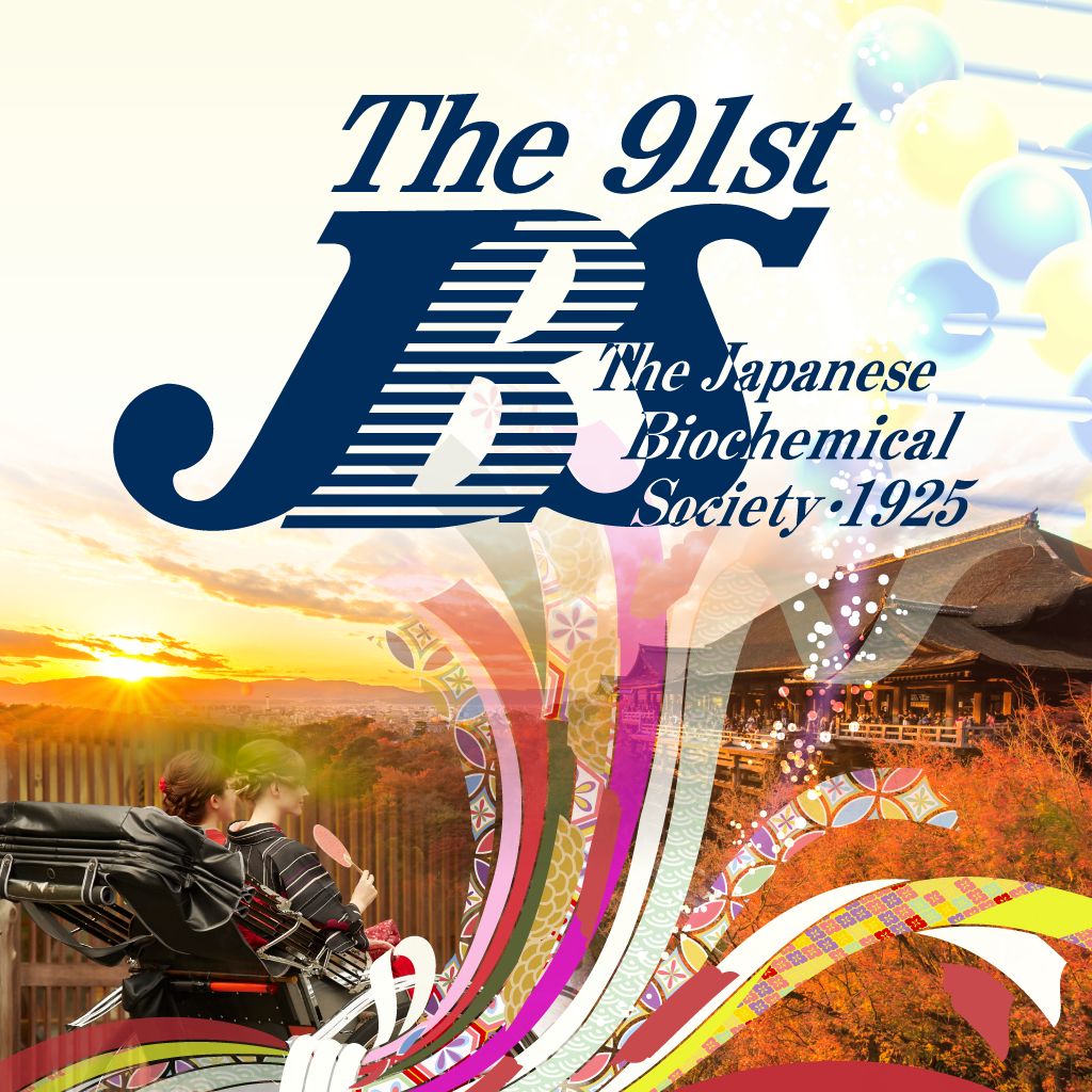The 91th Annual Meeting of JBS
