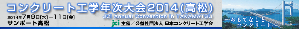 JCI Annual Convention in TAKAMATSU