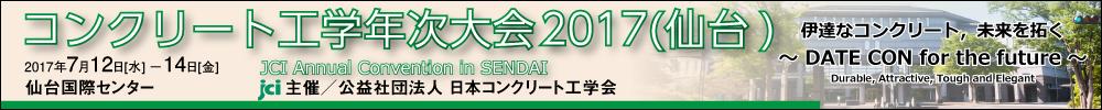 JCI Annual Convention in SENDAI