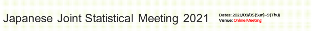 Japanese Joint Statistical Meeting