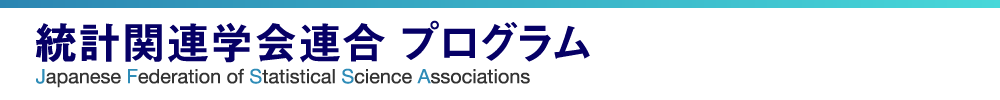 JAPANESE FEDERATION OF STATISTICAL SCIENCE ASSOCIATIONS