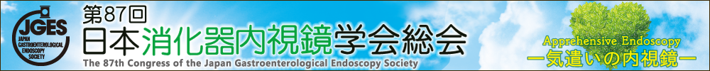 The 87th Congress of the Japan Gestroenterological Endoscopy Society