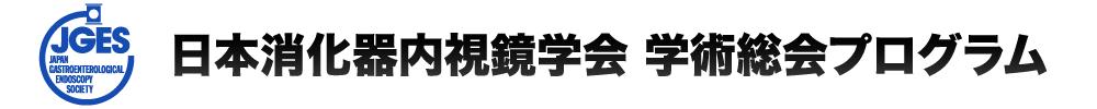 Japan Gastroenterological Endoscopy Soaciety