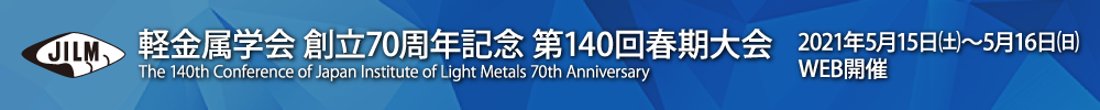 The 140th Conference of Japan Institute of Light Metals 70th Anniversary