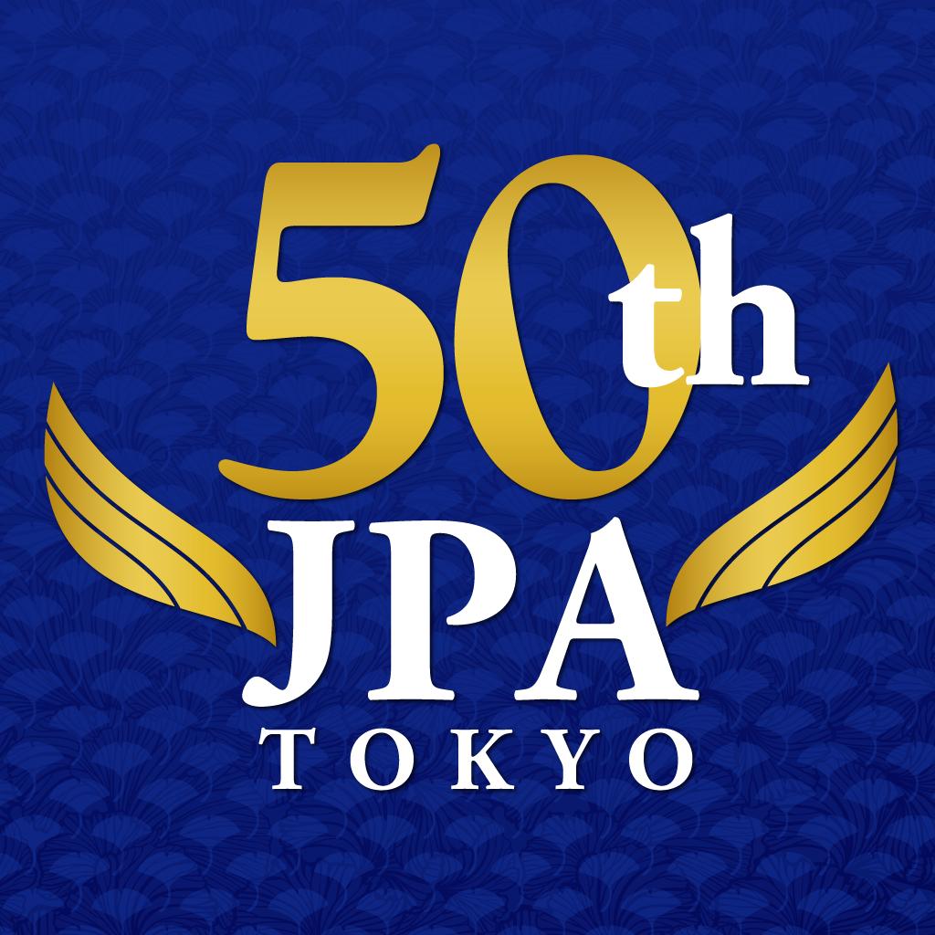 第50回日本薬剤師会学術大会