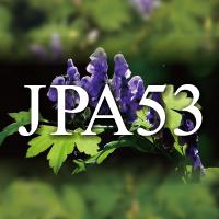 第53回日本薬剤師会学術大会