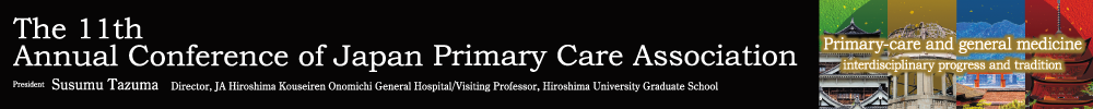 The 11th Annual Conference of Japan Primary Care Association