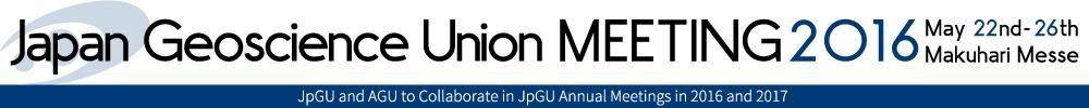 日本地球惑星科学連合2016年大会