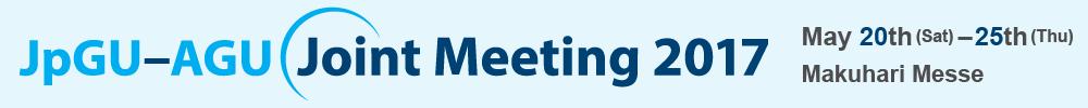 JpGU-AGU Joint Meeting 2017