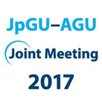 JpGU-AGU Joint Meeting 2017/超...