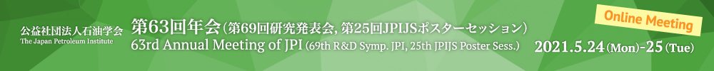 The 63rd Annual Meeting of Jpn. Petrol. Inst. (The 69th R&D Symposium of JPI)