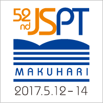 The 52st Congress of Japanese Society of Physical Therapy