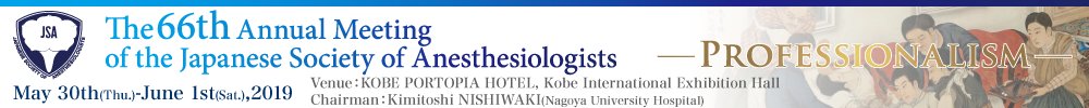Japanese Society of Anesthesiologists