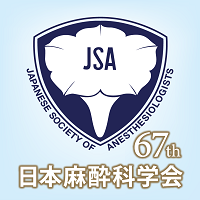 The 67th Annual Meeting of the Japanese Society of Anesthesiologists