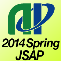 The 61st JSAP Spring Meeting, 2014
