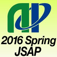 The 63rd JSAP Spring Meeting, 2016