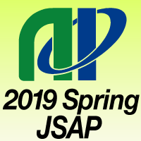 The 66th JSAP Spring Meeting, 2019