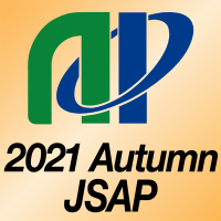 The 82nd JSAP Autumn Meeting 2021
