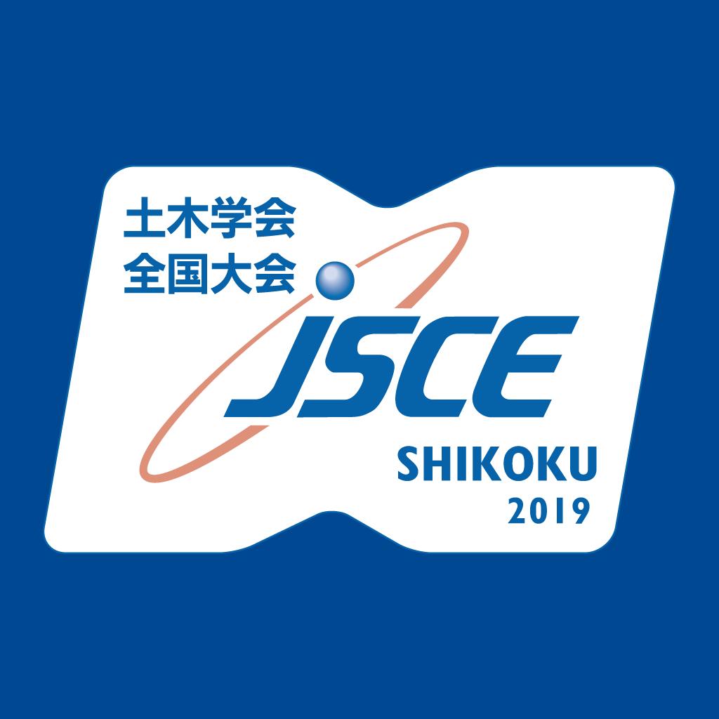 Japan Society of Civil Engineers 2019 Annual Meeting