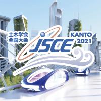 Japan Society of Civil Engineers 2021 Annual Meeting