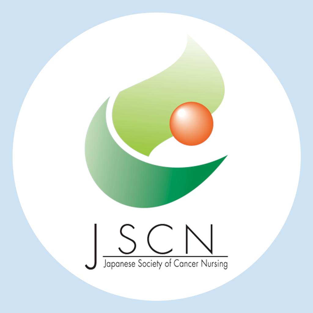 第32回日本がん看護学会学術集会