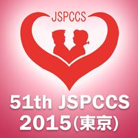 第51回日本小児循環器学会総会・学術集会