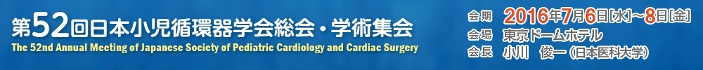 The 52st Annual Meeting of Japanese Society of Pediatric Cardiology and Cardiac Surgery
