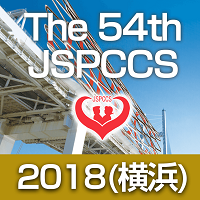 The 54th Annual Meeting of Japanese Society of Pediatric Cardiology and Cardiac Surgery