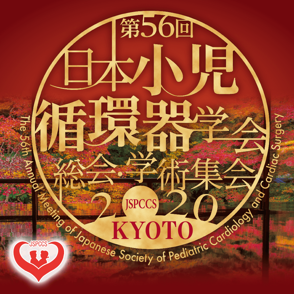 The 56th Annual Meeting of Japanese Society of Pediatric Cardiology and Cardiac Surgery