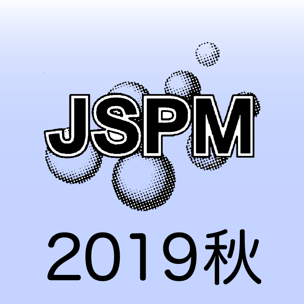 Autumn Meeting of the Japan Society of Powder and Powder Metallurgy, 2019
