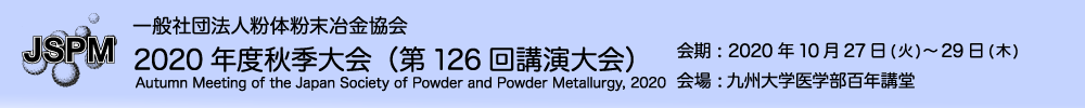 the Japan Society of Powder and Powder Metallurgy