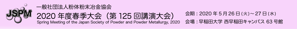 Spring Meeting of the Japan Society of Powder and Powder Metallurgy, 2020
