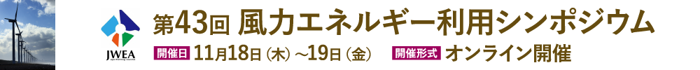 JAPAN WIND ENERGY ASSOCIATION